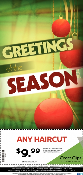 Greetings of the season