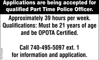 Part Time Police Officer New Holland Police Department