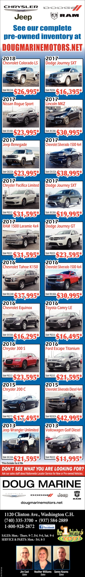 See our complete pre-owned inventory