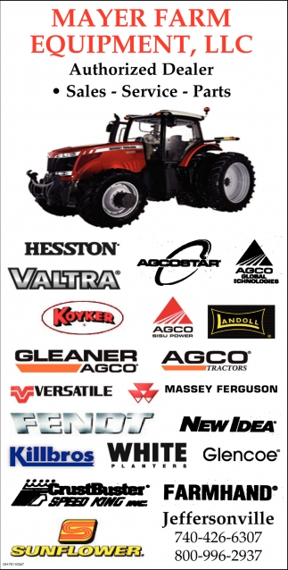 We have a HUGE selection of AGCO, AGCO Heritage, Massey Ferguson, Gleaner, Versatile and Killbros branded merchandise