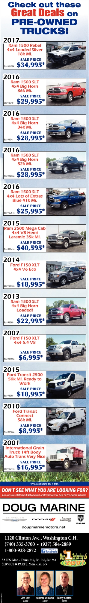 Check out these Great Deals on Pre-Owned Trucks!